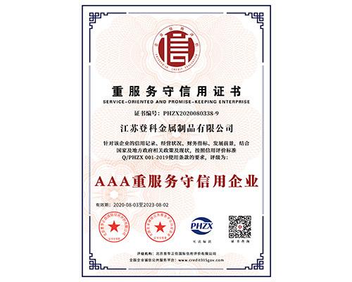 Qualification honor